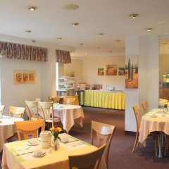 INVITE Hotel Nürnberg City питание фото 2