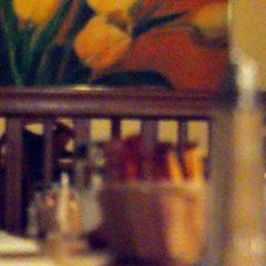 Entrée Hotel Glinde питание фото 2