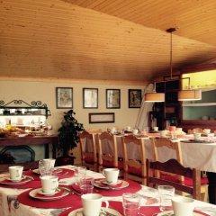 Отель Quatro SÓis Guesthouse Мафра питание фото 2