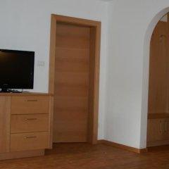 Отель Gastehaus Ortgut, Fam. Kerschbamer Лана удобства в номере