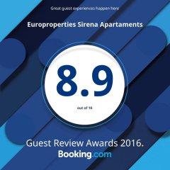 Отель Europroperties Sirena Apartaments питание