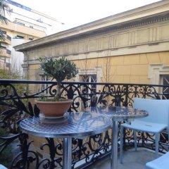 La Maïoun Guesthouse Hostel фото 19