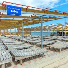 Гостиница BFO Health Resort в Анапе отзывы, цены и фото номеров - забронировать гостиницу BFO Health Resort онлайн Анапа пляж
