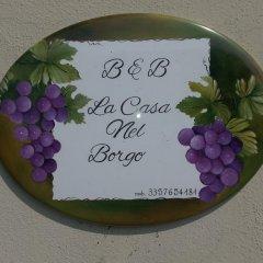 Отель La Casa nel Borgo Сан-Мартино-Сиккомарио ванная