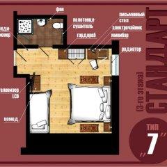 Гостиница Вилла Онейро 3* Улучшенный номер с различными типами кроватей фото 5