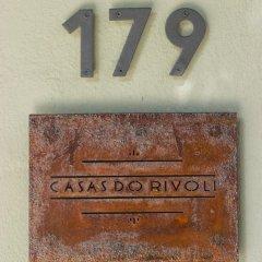 Отель Casas do Rivoli развлечения
