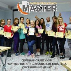 12 Месяцев Мини-отель Одесса детские мероприятия