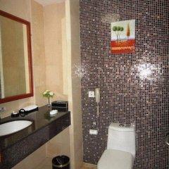 University Town International Hotel ванная