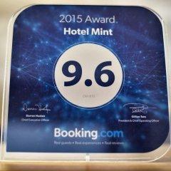 Отель Mint Garni развлечения