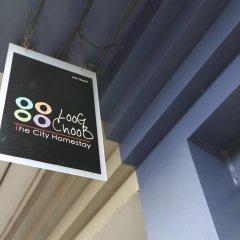 Отель LoogChoob Homestay интерьер отеля
