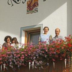 Отель Nagelehof Рачинес-Ратскингс помещение для мероприятий
