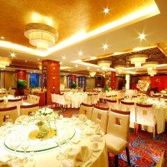 Отель Empark Grand Hotel Китай, Сиань - отзывы, цены и фото номеров - забронировать отель Empark Grand Hotel онлайн питание