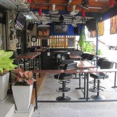 Отель Borussia Park гостиничный бар