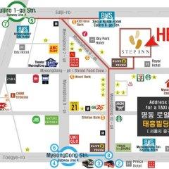 Отель STEP INN Myeongdong 1 городской автобус