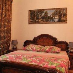 Hotel 99 on Noviy Arbat комната для гостей фото 2