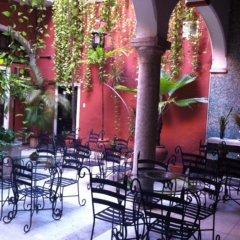 Hotel Reforma питание