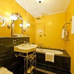 Grand Hotel Les Trois Rois 5* Стандартный номер с различными типами кроватей фото 5