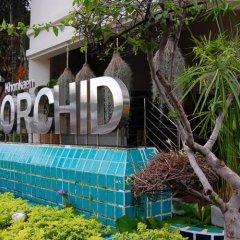 Khon Kaen Orchid Hotel детские мероприятия фото 2