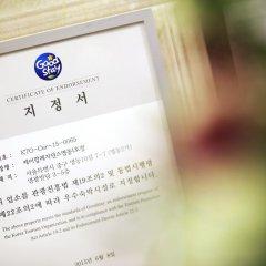 Отель K-Pop Residence Myeong Dong городской автобус