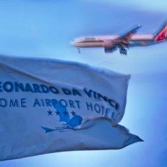 Отель Mercure Rome Leonardo da Vinci Airport спортивное сооружение