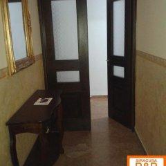 Отель B&b Siracusa Amici Miei Италия, Сиракуза - отзывы, цены и фото номеров - забронировать отель B&b Siracusa Amici Miei онлайн интерьер отеля фото 2