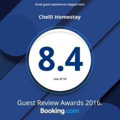Отель Chelli Homestay детские мероприятия