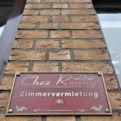 Отель Chez-Ronny Германия, Гамбург - отзывы, цены и фото номеров - забронировать отель Chez-Ronny онлайн фитнесс-зал