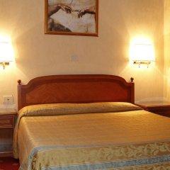 Hotel Bled 3* Стандартный номер с двуспальной кроватью фото 6