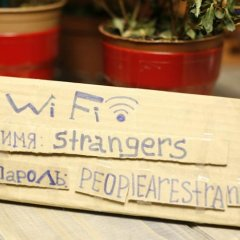 Strangers Hostel спа фото 2