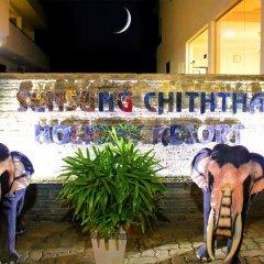 Отель Sunsung Chiththa Holiday Resort детские мероприятия