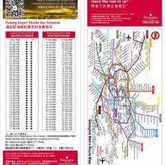 Отель Ramada Plaza Shanghai Pudong Airport Китай, Шанхай - отзывы, цены и фото номеров - забронировать отель Ramada Plaza Shanghai Pudong Airport онлайн парковка