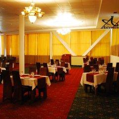 Отель Asterion Palace Тбилиси помещение для мероприятий