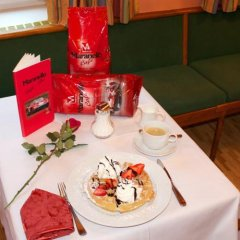 Отель Vier Jahreszeiten Salzburg Австрия, Зальцбург - отзывы, цены и фото номеров - забронировать отель Vier Jahreszeiten Salzburg онлайн в номере