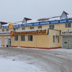 Гостиница Райская Лагуна парковка