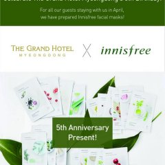 The Grand Hotel Myeongdong фото 3