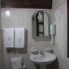 Hotel Columbia 2* Стандартный номер с 2 отдельными кроватями