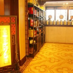 Beijing Continental Grand Hotel развлечения