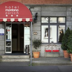 Hotel Montana Zürich 3* Улучшенный номер с различными типами кроватей фото 3