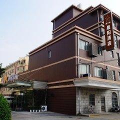 Joyfulstar Hotel Pudong Airport Chenyang 2* Стандартный номер с различными типами кроватей