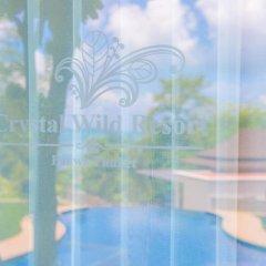 Курортный отель Crystal Wild Panwa Phuket детские мероприятия фото 2