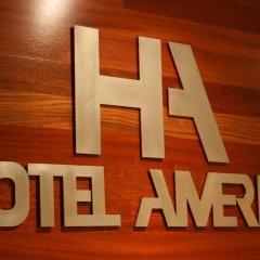 Отель America Испания, Игуалада - отзывы, цены и фото номеров - забронировать отель America онлайн сауна