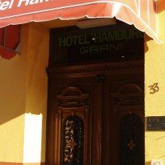Отель Hamburg Германия, Нюрнберг - отзывы, цены и фото номеров - забронировать отель Hamburg онлайн гостиничный бар