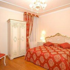 Hotel San Luca Venezia 3* Улучшенный номер с различными типами кроватей фото 7