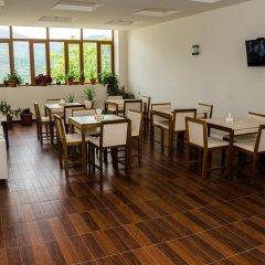 Отель Егевнут питание фото 3