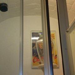 Отель Alandroal Guest House - Solar de Charme 3* Стандартный номер разные типы кроватей фото 8