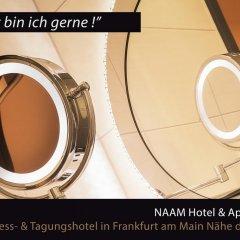 Отель NAAM Apartment Frankfurt City-Messe Airport Германия, Франкфурт-на-Майне - отзывы, цены и фото номеров - забронировать отель NAAM Apartment Frankfurt City-Messe Airport онлайн ванная фото 2
