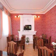 Гостевой дом на Туманяна 6 комната для гостей фото 4