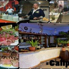 Отель Il Calipso by Mago Турбиго питание фото 2
