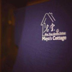 Отель Mingtang Garden Cottage 名堂花园度假屋 Непал, Покхара - отзывы, цены и фото номеров - забронировать отель Mingtang Garden Cottage 名堂花园度假屋 онлайн интерьер отеля