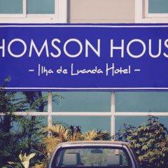 Отель Thomson House парковка